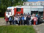 «Пожарная безопасность» в пришкольных лагерях города .